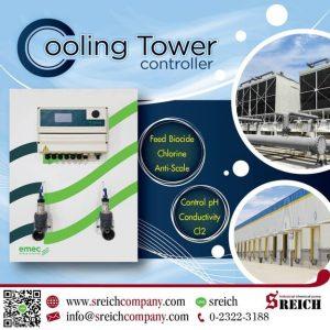 บริษัท เอส ไรคส์ จำหน่ายเครื่องจ่ายสารละลาย เครื่องฟีดน้ำยาล้างตะกรัน ในการล้างระบบคูลลิ่ง Cooling tower