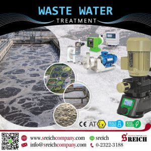 เอส ไรคส์ จำหน่ายเครื่องจ่ายสารละลาย ปรับสภาพน้ำเป็นกรด-ด่าง ฆ่าเชื้อโรคในน้ำ
