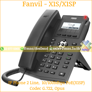 Fanvil 2 Line IP Phone