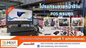 myhost co.,Ltd.